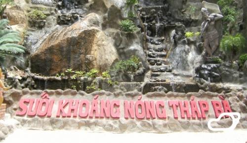 Tour du lịch trăng mật Nha Trang 3 ngày